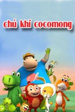 Chú khỉ Cocomong